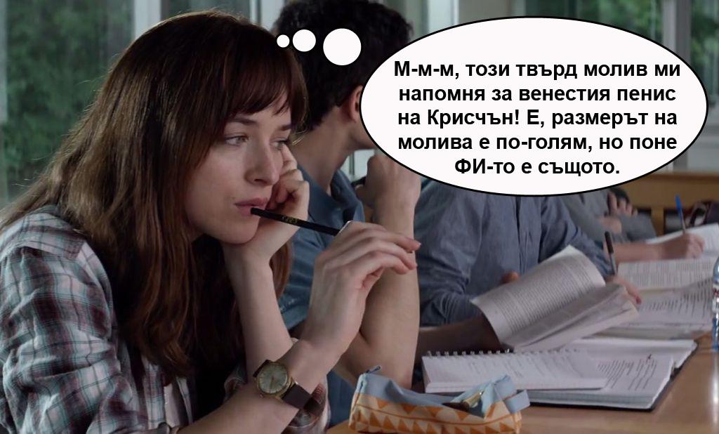 Госпожа - русский фемдом, Car Porn Video Tube, госпожа