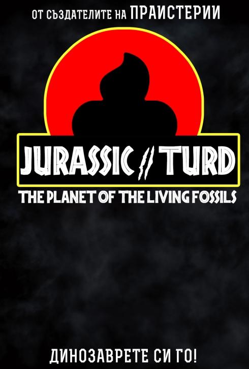 Jurassic-Turd